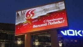 Led Billboard Advertising